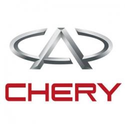CHERY<br> (Чери)